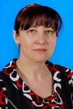 Смыслова Марина Викторовна